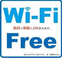 wi-fi.gif