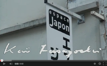 movie-20110913-Paris_espasjapon.png
