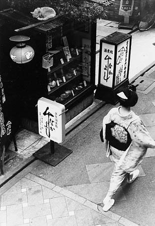 ほんやら洞・甲斐扶佐義 HONYARADO/KAI FUSAYOSHI's Web Site